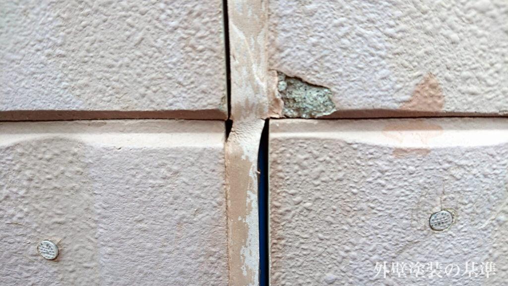 外壁コーキング(シーリング)の施工方法